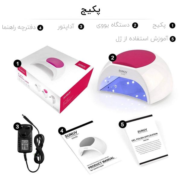 SUN-UV-SUN2C-48W-Professional-UV-LED-Nail-Lamp-07-SU2C