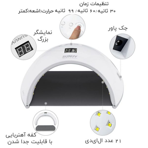 SUN-UV-SUN6S-48w-Smart-UV-LED-Nail-Lamp-09-SU6S