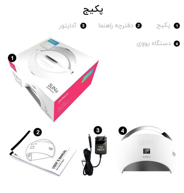SUN-UV-SUN6S-48w-Smart-UV-LED-Nail-Lamp-13-SU6S