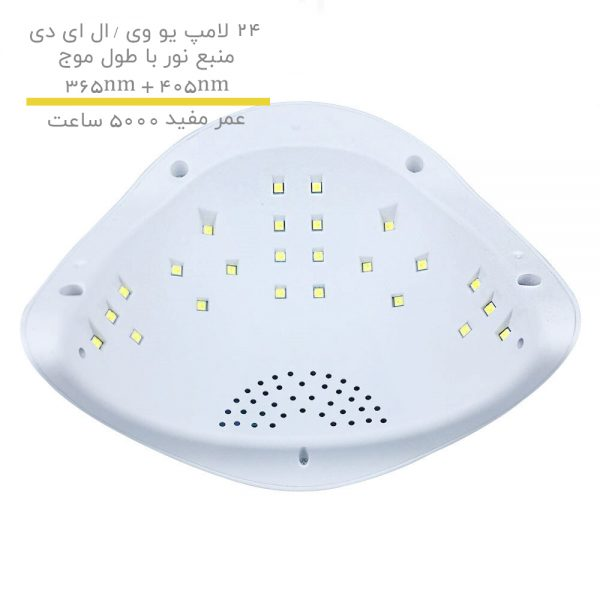 SUNUV-SUN5-Plus-48W-Professional-UV-LED-Nail-Lamp-04-SU5P