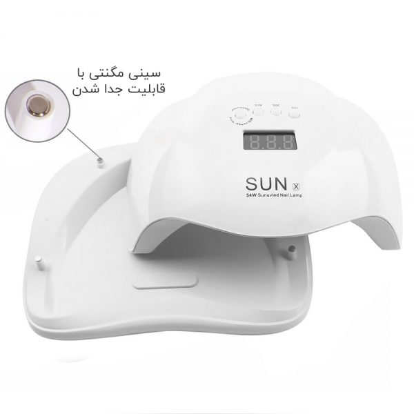 SUN-UV-SUN-X-54W-Smart-UV-LED-Nail-Lamp-10-SUX