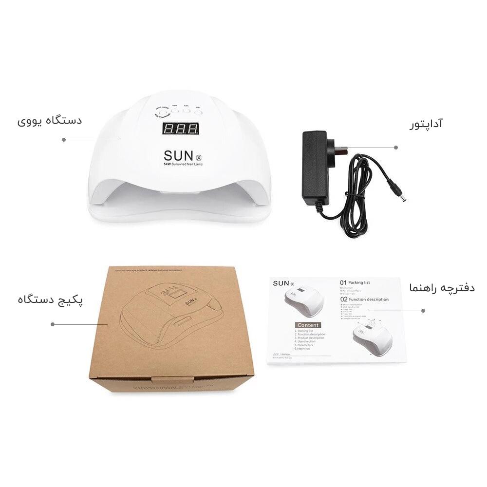 SUN-UV-SUN-X-54W-Smart-UV-LED-Nail-Lamp-13-SUX