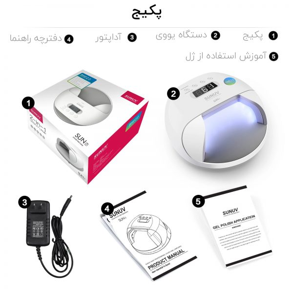 SUN-UV-SUN7-48W-Smart-Wireless-Cordless-UV-LED-Nail-Lamp-07-SU7