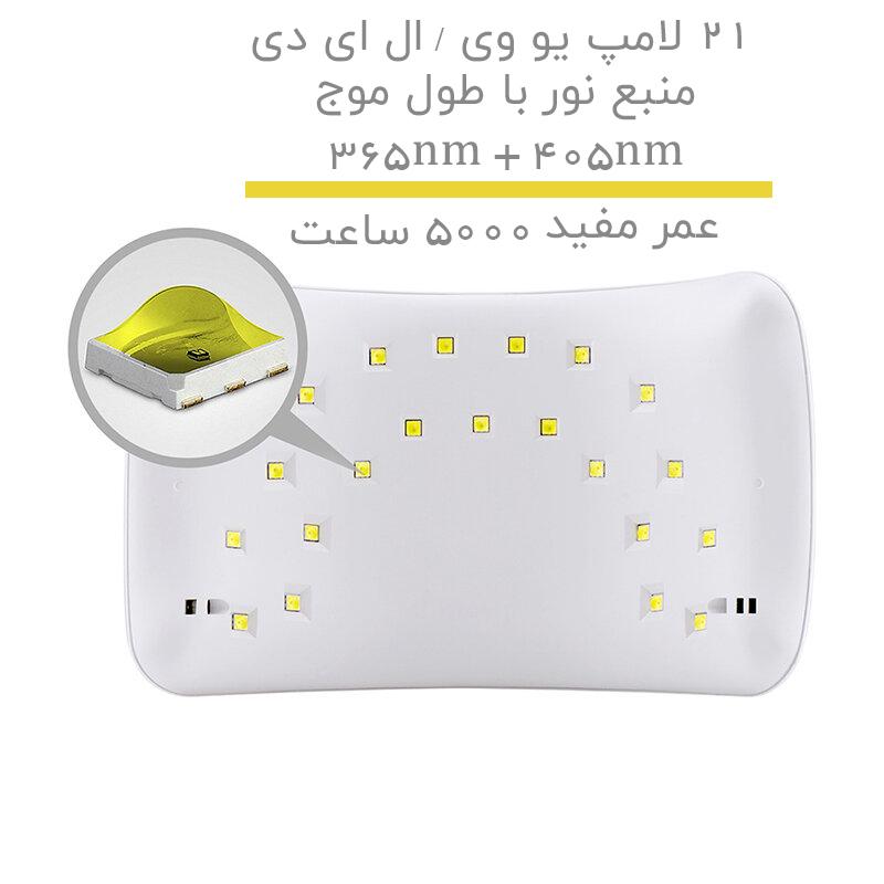 SUN-UV-SUN8-48W-Smart-UV-LED-Nail-Lamp-05-SU8