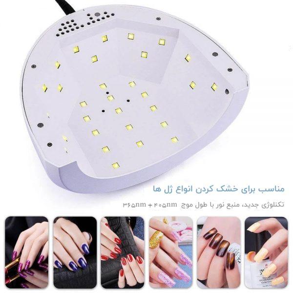 SUN-UV-Sunone-48W-Professional-UV-LED-Nail-Lamp-04-SUO